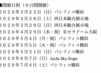 AKB48 57thシングル劇場盤大握手会内容詳細発表キタ━━━━(゚∀゚)━━━━!!