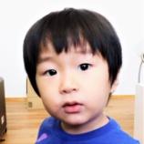 『ユッツ(28)二歳の誕生日に寄せて』の画像