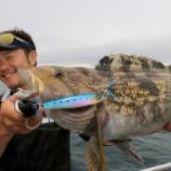 『9月14日、15日、16日 快星丸×ガンクラフト釣行会 最新空き情報』の画像