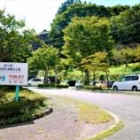 『群馬県  道の駅 月夜野矢瀬親水公園』の画像