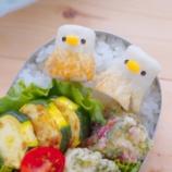 『ちくわのぺんぎんちゃんと鶏肉の紅ショウガ青のり揚げ』の画像