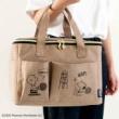 【新刊情報】SNOOPY マルチに使えるBIGピクニックバッグ BOOK