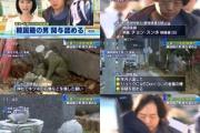 連続石像損壊に懲役2年判決 韓国籍の男、福島地裁支部