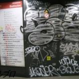 『イタリア ローマ旅行記3 地下鉄に乗ってローマ観光したらさっそく迷った』の画像