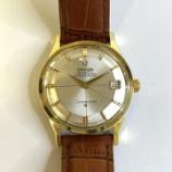 『オメガの分解掃除なら、時計のkoyoへ。』の画像
