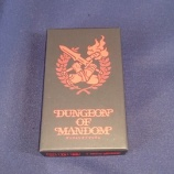 『DUNGEON OF MANDOM ダンジョン オブ マンダム』の画像
