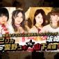 【 #ABEMA で東京女子プロレス】  本日、このあと19...