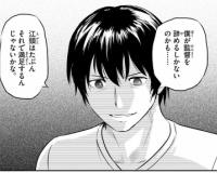 【悲報】佐藤寿也さん、野球部の監督辞任へ
