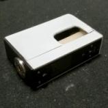 『【DIY】オリジナルMODを自作しよう④』の画像