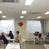 『Seki-Biz(セキビズ)開設から7ケ月半!1000件目のご相談をお受けしました!(^^)!』の画像