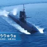 【動画】海上自衛隊が公式広報ビデオ2018を公開!海上自衛隊 超カッコいい~!