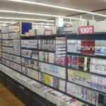 ブックオフの100円コーナーにある本って採算取れてるんか?