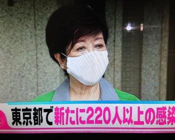 【驚愕】東京都の新型コロナウイルス感染者、220人以上(画像あり)