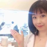 『まるちゃん先生の薬膳茶セミナー』の画像