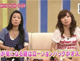 【悲報】関西テレビで放送事故www