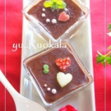 『バレンタインデーに『濃厚チョコプリン』』の画像