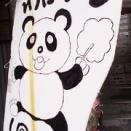 #GCCX ロケ地巡り(#32・柴又駅「柴又ハイカラ横丁」)(再訪・2019/09)