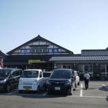 『富山県 › 道の駅 福光』の画像