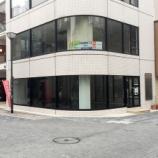 『【閉店】浜松のアンテナショップ「やらまいかショップ」が10月31日をもって営業終了してたみたい - 中区肴町』の画像