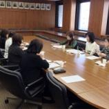 『平成27年度 情報委員会スタート…☆』の画像