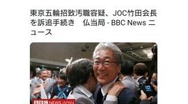 【バカッター】蓮舫、1年前の記事を新ニュースと勘違いして「注視。」とドヤ顔→ツイート削除して逃亡