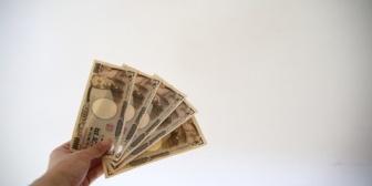 職場でイジメにあってて、はっきり数字で成績上げてるのにボーナスが5万円くらいしか振り込まれてなくて…