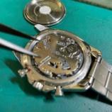『腕時計の電池交換はタイムズギアへ!』の画像