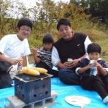 『1999年 9月23日 嶽高原祭り:岩木町』の画像
