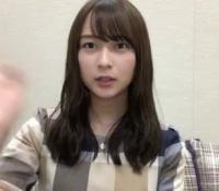 【乃木坂46】鈴木絢音がどんどん大人っぽくなって美人だと話題に!
