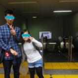 『【早稲田2】雨の中華街』の画像