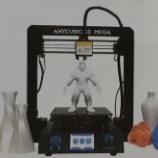 『品の輪OT主催勉強会 3Dプリンタ活用法』の画像