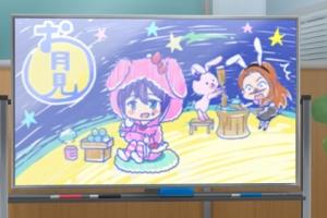 【ミリシタ】10月2日まで『満月まるまる!お月見ログインボーナス』開催!&ホワイトボードがお月見仕様に!