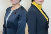 【悪いのは菅官房長官!】東京新聞の望月衣塑子記者を助けたい!中2の女子生徒がたった1人で署名活動へ