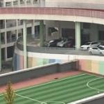 【動画】中国、重慶の小学校の運動場がすごい!なんと4層構造の3D運動場!