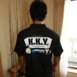 『週末は台風中止 グループのシャツプレゼント頂きました<m(__)m>』の画像