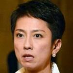 立憲・蓮舫「アン王女、五輪出席見送り=海外から見た今の東京 」ネット「あんたらが煽ったからだろ」