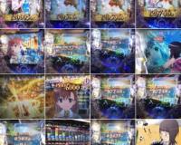 【画像】ワイパチンカス、生活がギャンブルに染まる……………wwwwwwwwwwwwww