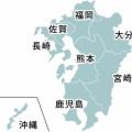 九州って1位が福岡なのはわかってるけど2位はどこなの?