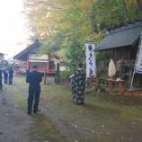 『九戸党の慰霊祭』の画像