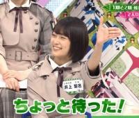 【欅坂46】メンバー達は  ちょっと待ったとかだーいどんでんがえーし  とかわからないんだろうな