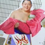 『大相撲の和装day』の画像