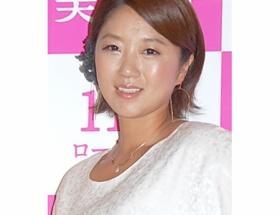 美奈子、給料制にこだわり著書の印税を受け取っていないらしい