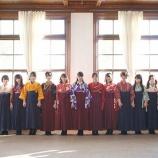 『【乃木坂46】ここ最近のアーティスト写真はなぜ横一列に並ばせるのか??』の画像