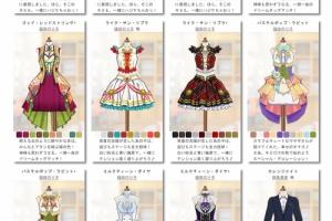 【ミリシタ】「ミリシタ衣装検索」機能が凄い!