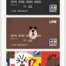 【キャッシュレス】LINE PAYカードを今さらだけど作った訳