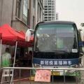 中国でもワクチン接種が進んでいます。