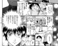 【朗報】MAJOR2nd江頭さん、目がキラッキラwwwwwwwwww