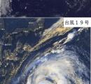【悲報】台風19号マジで頭おかしい