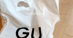 GUのマシュマロパンプス!足が痛くなりませんように !大学新生活準!(その11)。。