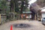 磐船神社で岩窟ダンジョンに行こうとしたら…~ウワサのパワースポットに行ってみた~